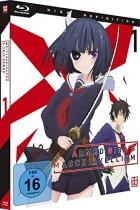 Armed Girl's Machiavellism Vol.1 Blu-Ray
