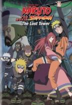 Naruto Shippuden The Lost Tower Movie
