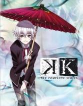 K Complete Series Blu-ray/DVD LTD