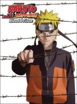 Naruto Shippuden The Movie - Blood Prison