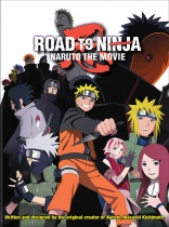 Naruto Shippuden Movie 6 Road to Ninja