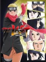 Naruto Movie - The Last