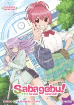 Sabagebu! Survival Game Club Complete Collection