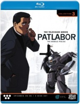 Patlabor TV Series Collection 3 Blu-ray