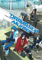 DRAMAtical Murder Complete Collection