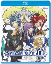 Kamigami no Asobi Complete Collection Blu-ray