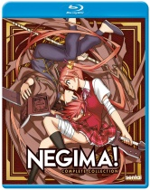 Negima! Complete Collection Blu-ray
