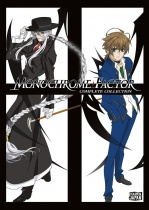 Monochrome Factor Complete Collection