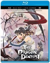 The Dragon Dentist Blu-Ray/DVD