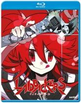 Laidbackers Blu-ray