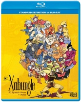 Xabungle Complete Blu-ray