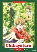 Chihayafuru Season 1 Collection