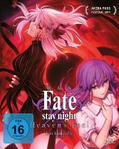 Fate/stay night Heaven's Feel II.  lost butterfly BD