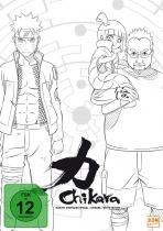 Naruto Shippuden - Chikara Special