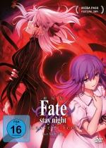 Fate/stay night Heaven's Feel II.  lost butterfly DVD