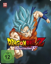 Dragonball Z: Resurrection 'F' – Limited Steelbook Edition – Blu-ray + DVD