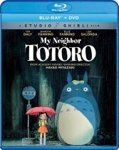 My Neighbor Totoro Blu-ray/DVD
