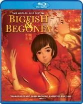 Big Fish & Begonia Blu-ray/DVD