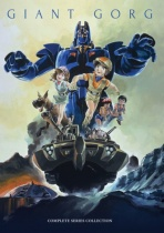 Giant Gorg Complete Collection