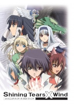 Shining Tears X Wind Complete Series