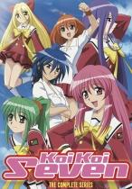 Koi Koi Seven Complete Series