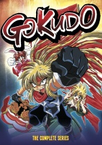 Gokudo Complete Series