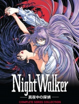 Nightwalker the Midnight Detective Complete Collection