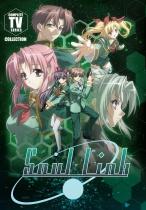 Soul Link Complete TV Series