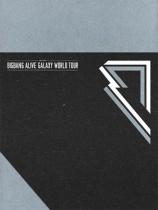 BIG BANG - 2012-2013 Big Bang Alive Galaxy World Tour (YG Edit Version) (KR)