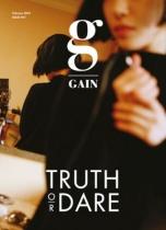 Gain (Brown Eyed Girls) - 3rd Mini Album - Truth or Dare (KR)