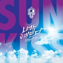 100% - Cool Summer Album - Sunkiss (KR)