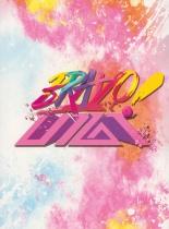 UP10TION - Mini Album Vol.2 - Bravo (KR)