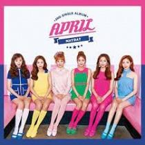 April - Single Album Vol.2 - MAYDAY (KR)
