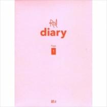 Bolbbalgan4 - Mini Album - Red Diary Page.1 (KR)