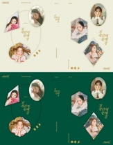 Apink - Special Single (Limited Edition) (KR)