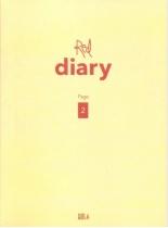 Bolbbalgan4 - Mini Album - Red Diary Page.2 (KR)