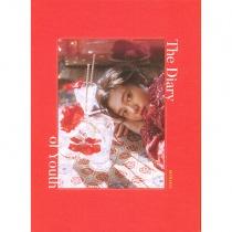 Minseo - Mini Album Vol.1 - The Diary of Youth (KR)