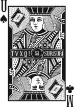 Dong Bang Shin Ki (TVXQ) - Vol.7 Repackage - Spellbound (KR)