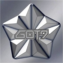 GOT7 - Mini Album Vol.1 - Got it? (KR)