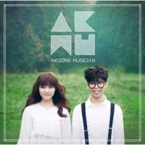 Akdong Musician - Debut Album Play (KR)