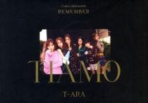 T-ara - Mini Album Vol.12 - Remember (KR)
