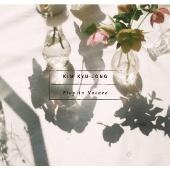 Kim Kyu Jong - EP Album - Play in Nature (KR)