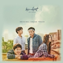 Hit the Top OST (KR)