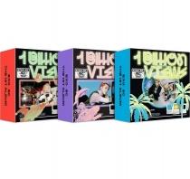 EXO-SC - Vol. 1 - 1 Billion Views (KiT Version) (KR) [Neo Anniversary Price]