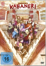 Kabaneri of the Iron Fortress Movie 1 DVD