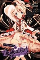 Magical Girl Raising Project Novel Vol.2 (US)