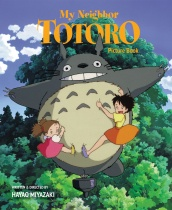 My Neighbor Totoro Picture Book (Hardcover) (US)