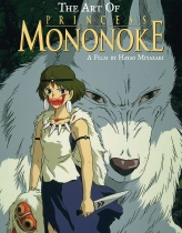 The Art of Princess Mononoke (Hardcover) (US)