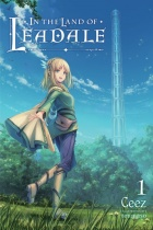 In the Land of Leadale Novel Vol.1 (US)