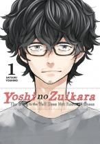 Yoshi no Zuikara Vol.1 (US)